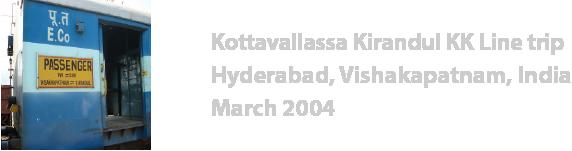 KK line photo gallery logo 150